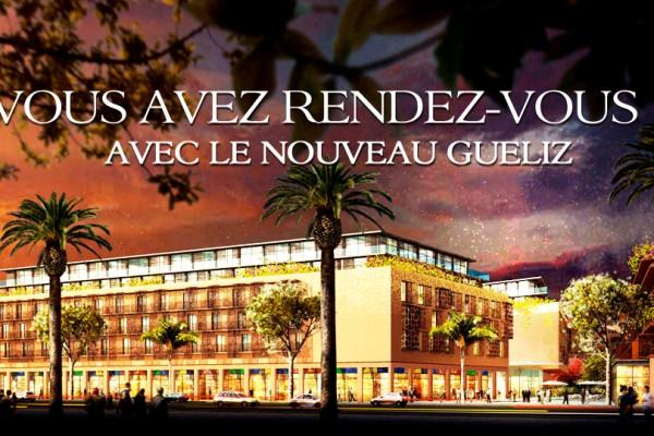Carre Eden Shopping Center SejourMaroc